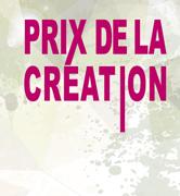 Prix de la Création : exposition